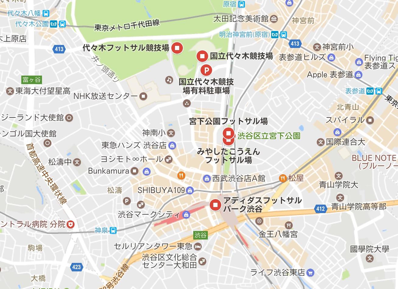 渋谷駅・原宿駅フットサル場