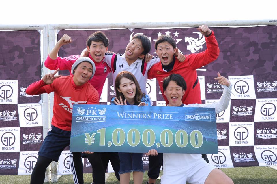 第1回PK大会の優勝チーム